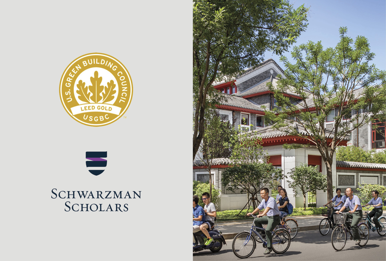 RAMSA'S Schwarzman College Certified LEED Gold