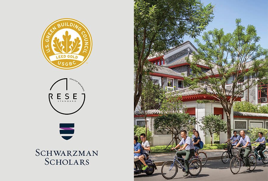 Schwarzman College Certified LEED Gold, Commits to RESET Air Quality