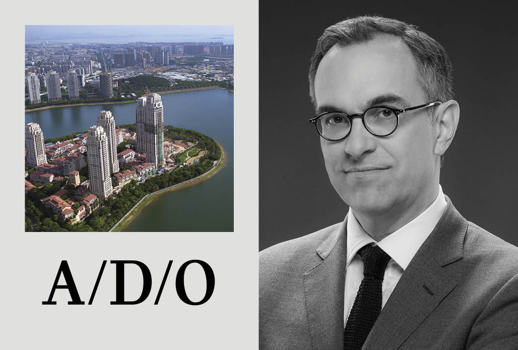 Paul L. Whalen to Speak About Urban Planning in China at A/D/O