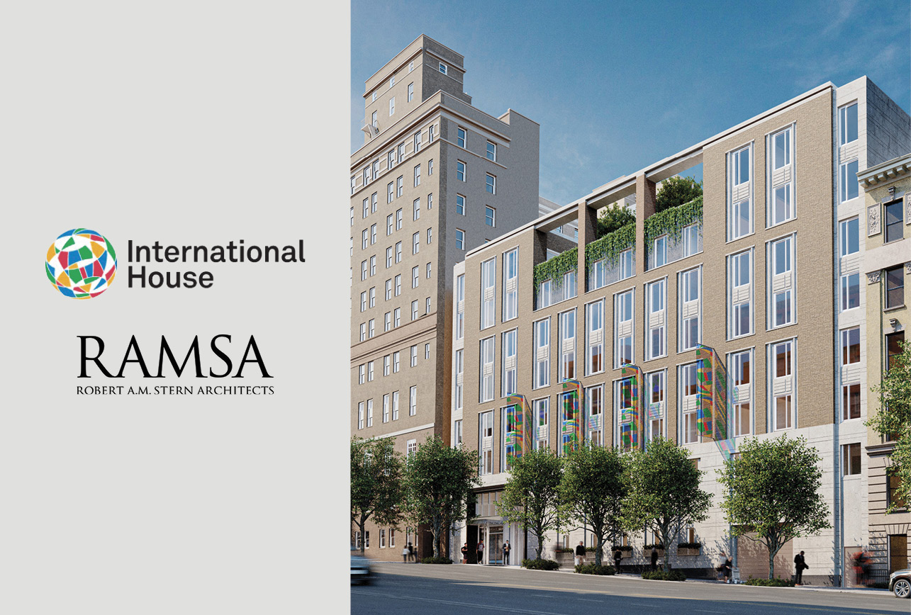 International House Announces Expansion Project