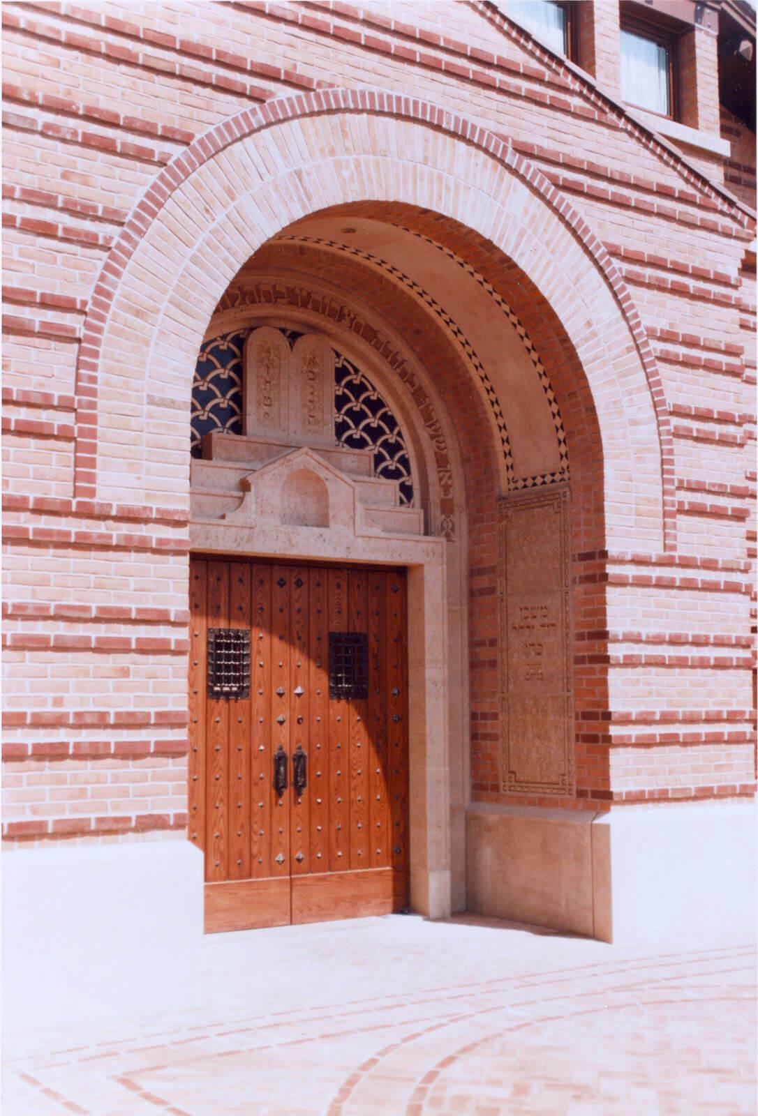 Kol Israel Synagogue — Robert A M  Stern Architects, LLP